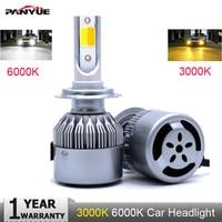 PANYUE Super Bright Auto White 3000K Gold 6000K Dual Color H1 H3 H4 H7 H8 H9