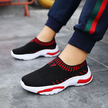 Childrens sports shoes 2019 spring and autumn new boys breathable hollow childrens summer casual mesh