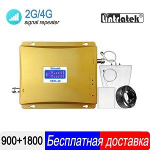 Повторитель сигнала Lintratek GSM 900 4G LTE 1800, мобильный телефон, усилитель сигнала с ЖК-дисплеем, двухдиапазонный усилитель, повторитель сигнала #50