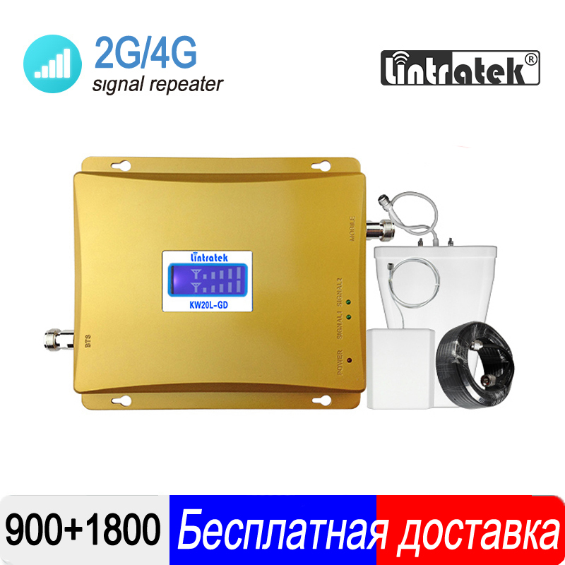 Lintratek GSM 900 4G LTE 1800 Signal Repeater Mobile Phone Signal Booster LCD DisplayDual Band Amplifier Celular Repetidor #50Lintratek GSM 900 4G LTE 1800 Signal Repeater Mobile Phone Signal Booster LCD DisplayDual Band Amplifier Celular Repetidor #50