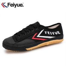 Feiyue shoes Kung fu Black shoes, Retro Martial Arts Shoes women men sneakers(China)
