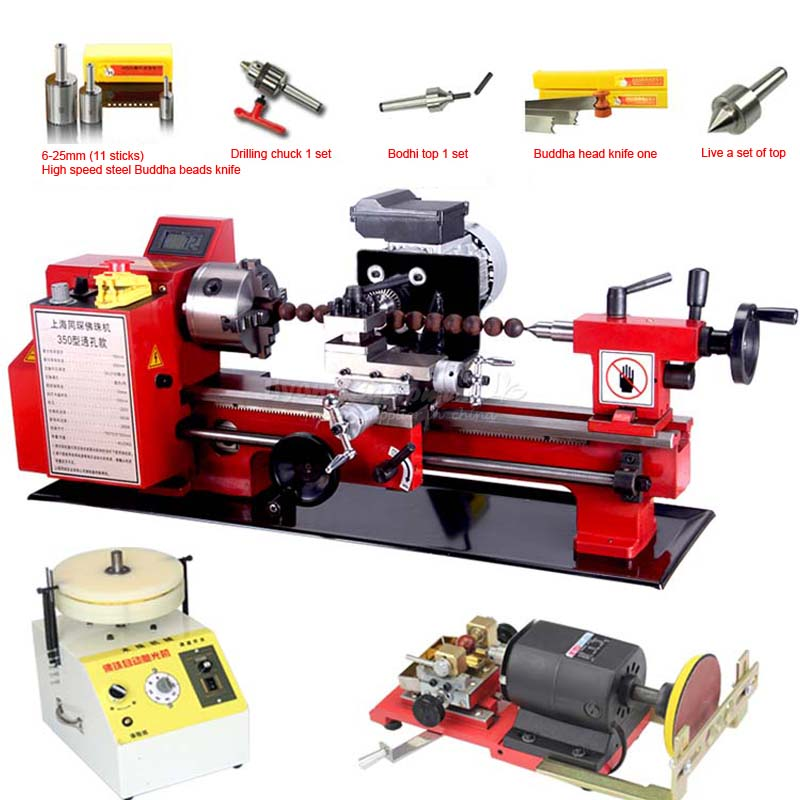 Mini woodworking lathe machine wooden beads processing hand string Miniature Buddha machine JF-350 home buddha machine wm210v small ball machine mini machine tool teaching lathe woodworking wm180v 0618