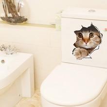 3D Cats Toilet Wall Sticker Decoration