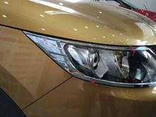 Accessories Light 2015 Front