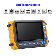 cctv camera tester 1080P ahd screen Security Camera Tester 5 Inch LCD Monitor VGA /AHD/ HDMI Input UTP