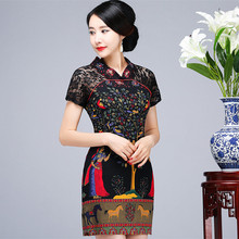 2018 Summer New Party Dress Chinese Women Traditional Cotton Linen Dress Sexy Lace splicing Cheongsam Qipao Plus 3XL Printing