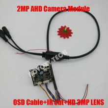 DIY 100pcs a lot AHD 2MP 1080P IMX323 CMOS+2441H DSP CCTV PCB Board With OSD Cable  Metal IR cut  3MP 2.8MM LENS camera module