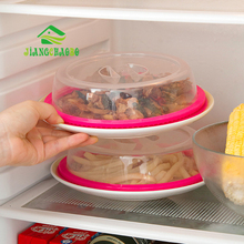 купить JiangChaoBo Fridge Fresh-keeping Cover For Microwave Heating Oil Cover Plastic Lid Plate Cover Silicone Hot Dish Cover по цене 199.31 рублей