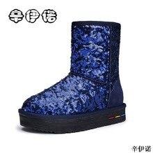 Russische Winter Stiefel Beurteilungen Online Einkaufen