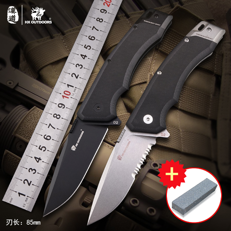 HX OUTDOORS Rock D2 Steel Tactical High-Hardness Folding Knife, Field Survival Knife Self-defense Portable Outdoor Knife цены онлайн