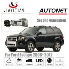 Câmera de Visão Traseira Para Ford Escape JIAYITIAN/Maverick/Mariner/Tribute MK2 CCD/Night Vision/Reverso câmera/Câmera da placa de licença