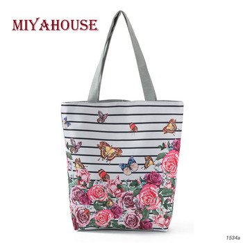 Miyahouse Colorful Flower Design Beach Bags Female Canvas Casual Tote Handbag Striped And Butterfly Print Shoulder Bag Bolsa