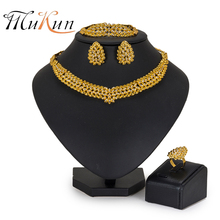 MUKUM 2018 Exquisite Dubai Gold-color Jewelry Sets Design Brand Nigerian Wedding Set Fashion African Beads