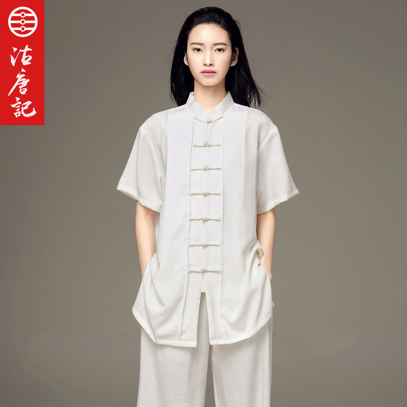 Tai Chi Uniform National Customs Sleeve Tai Chi Clothes Woman And Summer Male Taiji Boxing Practice Clothes Hem Decoration