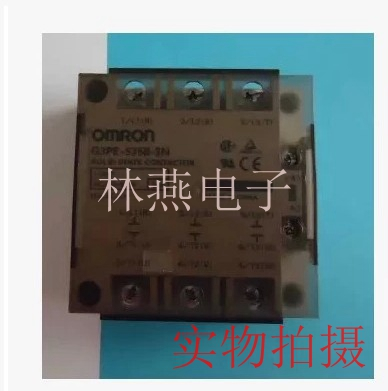 Three phase solid state relay G3PB-535B-3N-VD mds400a 1600v 400a three phase