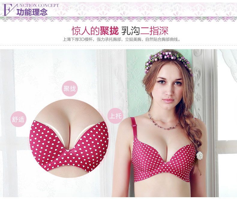 046a4228d36ad Super Women Push Up Bra One piece Seamless Sexy Push Up Bra For ...