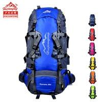 Large Outdoor Backpack Camping Travel Bag Hiking Backpack Unisex Tourist Rucksacks Waterproof Sport Bag Climbing Package 80L