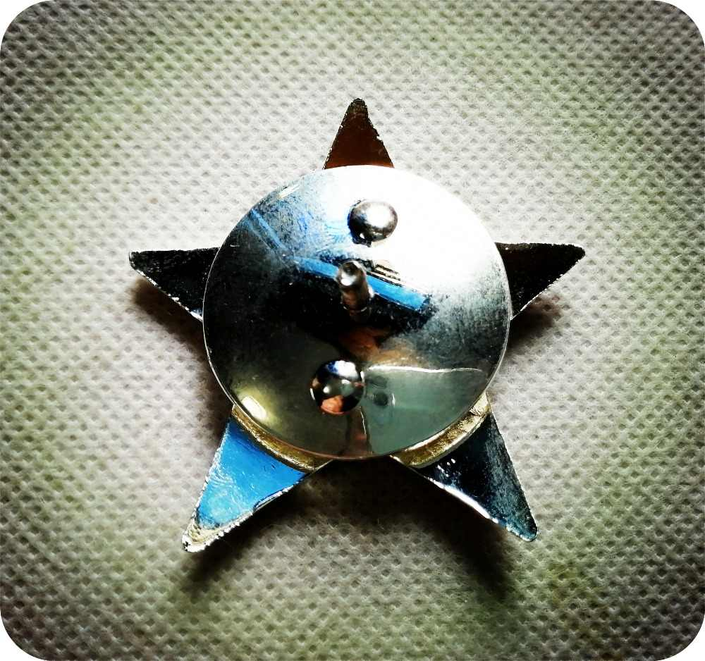 ABZEICHEN UDSSR Auftrag von der Rote Stern Award Russische WWII Medaille Rare