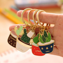 1pcs 8cm Lovely Creative Metal Succulents Keychain Action Figures With Keychain For Kids Gift Pendant Keychain