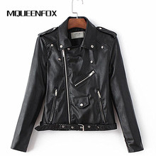 2017 New Women Jacket Brand Mustard Short Faux Leather Motorcycle Cropped Biker jacket Hem Belted Zips Details Epaulets