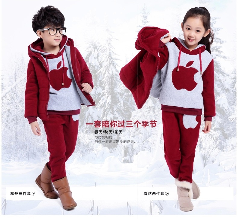 new autumn/winter children kids sports girls boys child pullovers sweatshirt outerwear trousers pants casual set