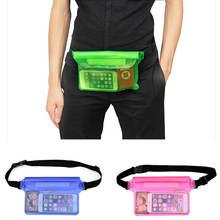 Многофункциональная водонепроницаемая сумка для занятий спортом