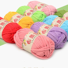 100g Home Colourful DIY Crochet Cloth Carpets Yarn Cotton Wool Knitting Paragraph hand-knitted Thick Knit Basket Blanket(China)