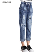 MORUANCLE 2017 New Women's Ripped Denim Joggers Baggy Boyfriend Jeans Pants Female Loose Distressed Jeans Trousers Elastic Waist