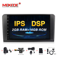 MEKEDE HD DSP Android 9.0 2G 4 CORE car GPS For Mercedes Benz ML GL W164 ML350 ML500 GL320 radio stereo navigation NO DVD PLAYER