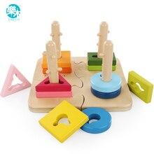 Деревянные игрушки строительные блоки форма Деревянный блок chirldren монтессори развивать интеллект ребенка раннего Образования Пять столпов