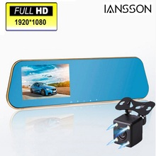Buy 2016 New 1080P Car Blue Rearview Mirror Camera Dvr Full HD Digital Video Recorder With Two Cameras Auto Dash Cam Black Box