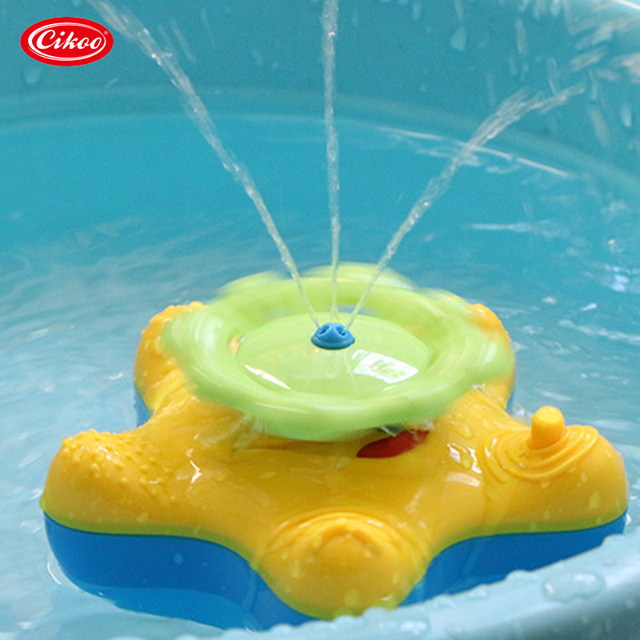 Starfish Electronic Baby Bath Fountain