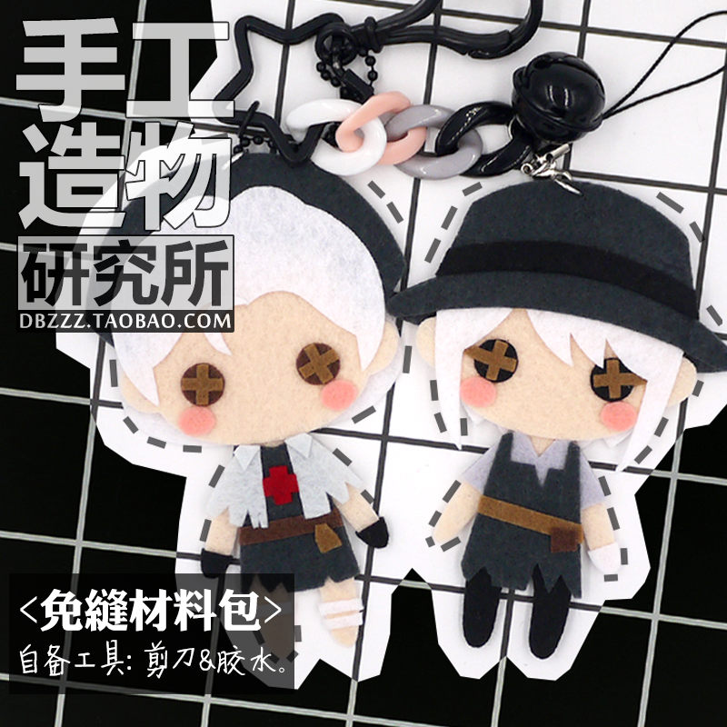 Game Identity V Doctor Emily Dyer Minds Eye Michiko Pendant Q Version Cute Plush Toy Bag Doll Handmade Sufficient Supply Costume Props