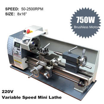 750W 220V Brushless Motor Variable Speed Mini Lathe Machine Metal Lathe for Metalworking Stainless Steel Processing Full CE - DISCOUNT ITEM  12% OFF Tools