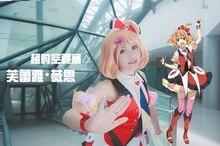 Freyja Wion DELTA The Super Dimension Fortress Macross MACROSS Valkyrie Cosplay Anime Uwowo Traje