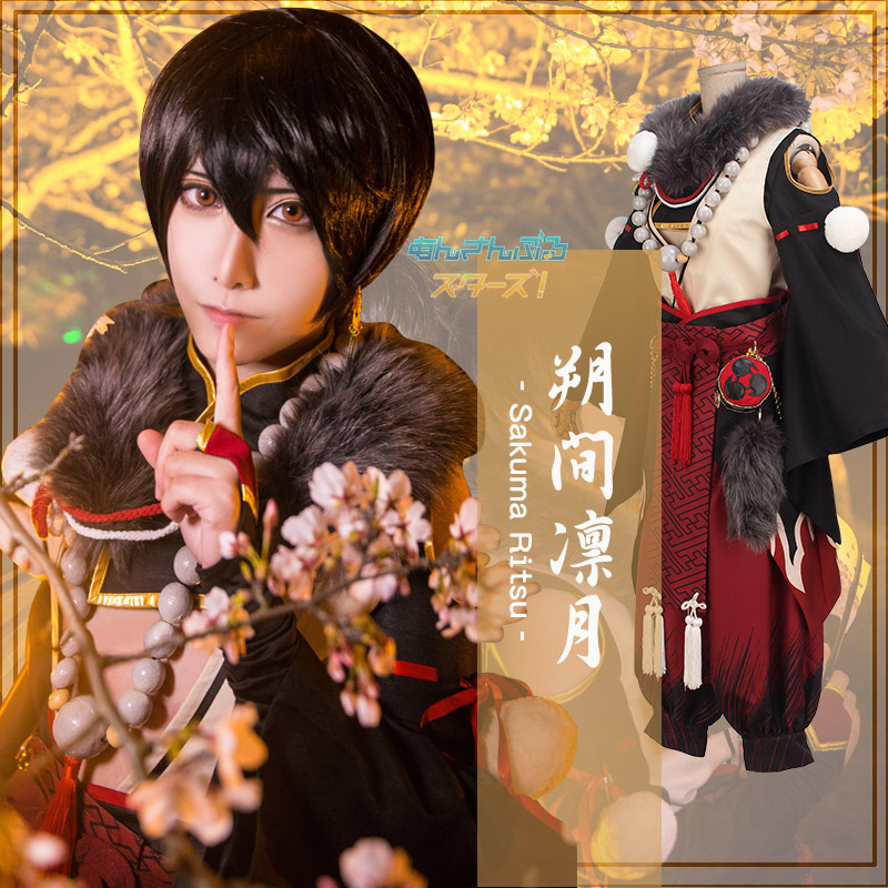 COSPLAYONSEN Ensemble Stars Shoufuku The Ogres and Brothers Setsubun Festival Sakuma Ritsu Cosplay Costume Full Set