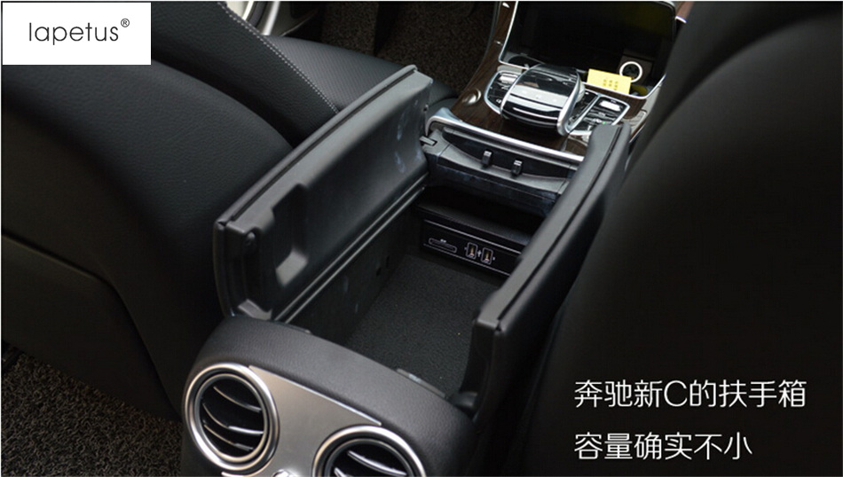 accessories for mercedes benz c class w205 2014 2017 central middle control armrest container. Black Bedroom Furniture Sets. Home Design Ideas