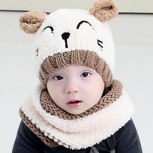 97c89cb2518 2016 Korean Two ears little Bear kids boys Knitted hats winter 2 pcs fur  baby girl scarf hat set Age for 6 months-3 Years MZ4161