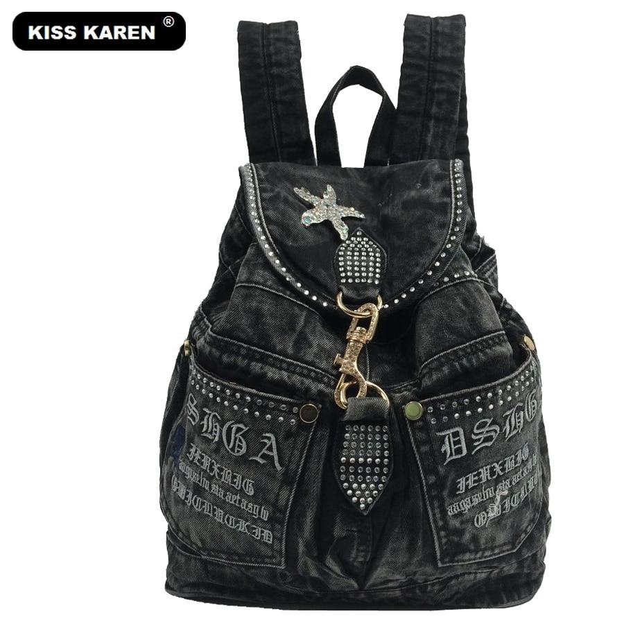 KISS KAREN 클래식 패션 여성용 백팩 라인 석 아플리케 청바지 여성용 백팩 캐주얼 데님 백팩 데님 백팩