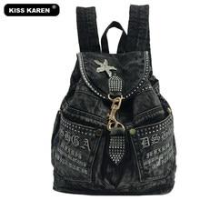 a966d75b6 KISS KAREN Classic Fashion Women Backpack Rhinestone Appliques Jeans  Women's Backpacks Casual Day-packs Denim