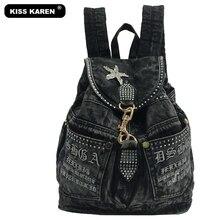 hot deal buy kiss karen fashion appliques diamonds denim backpack jeans women's backpacks travel casual daypacks lady backpacks