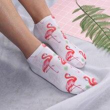 1 пара, повседневные носки с 3D принтом фламинго, женские прочные носки с милыми животными, короткие носки, повседневные носки с рисунками для подростков