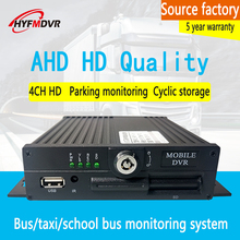 Local HD video surveillance host AHD 4CH SD card Mobile DVR h264 video format 12V/24V wide voltage Harvester monitoring factory outlet local video hd pixel monitoring host ahd960p mobile dvr business car freight car harvester anti vibration