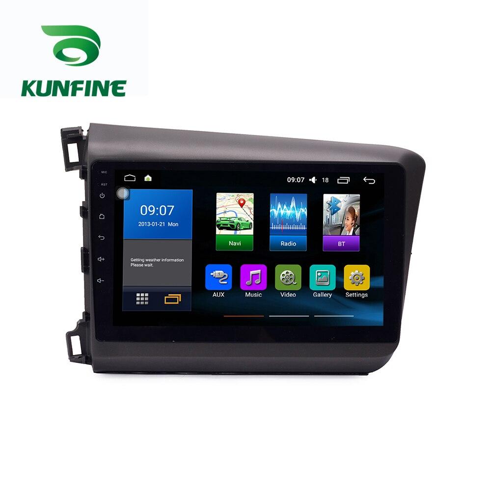 Octa Core 1024*600 Android 8.1 Car DVD GPS Navigation Player Deckless Car Stereo for Honda Civic 2012-2015 Radio Headunit Wifi