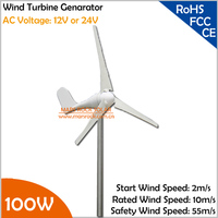 2m/s start wind speed 12V or 24V AC three phase 100W small wind turbine generator, windmill for wind solar hybrid system