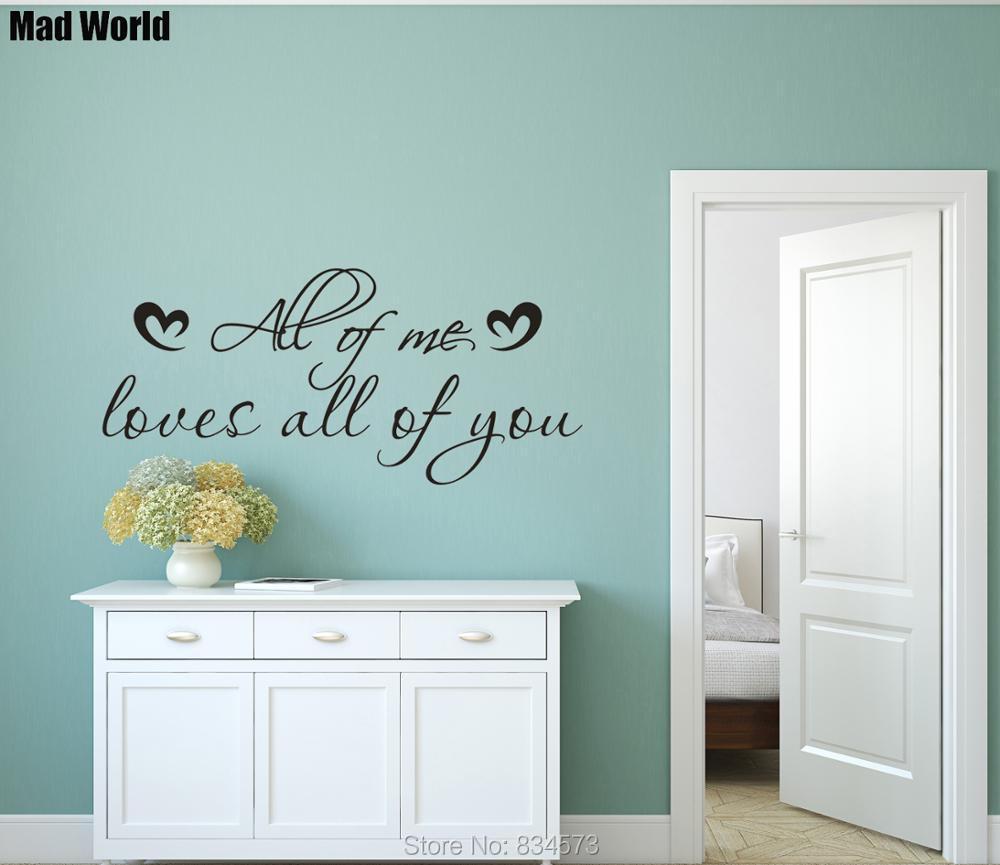 all of me loves all of you john legend lyrics wall art