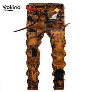 VROKINO 2019 Men's Hip Hop Hole Casual Slim Jeans Size