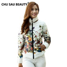 2016 New Arrival winter Women fashion duck down jacket Floral printing long sleeve Slim zipper stand