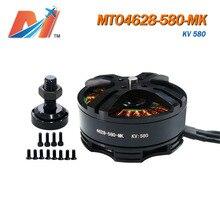 Maytech распродажа 4628 580kv пульт дистанционного управления электродвигатель для БПЛА, дроны