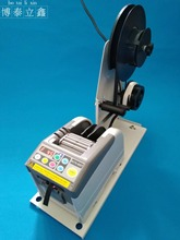 Handif automatic tape dispenser Both Adhesive and No adhesive BOTA-600T Stripping stents